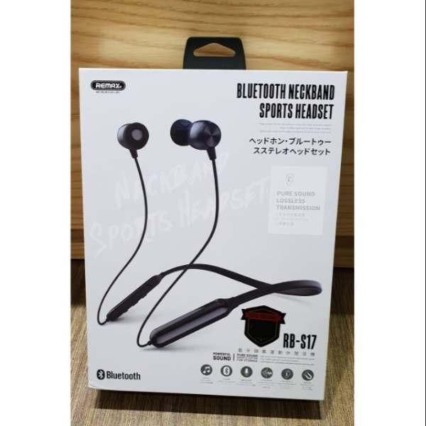 Remax Bluetooth Handsfree Rbs17 Pakistan Shop